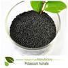Potassium Humate Granule Organic Acid and foliar fertilizer For Agriculture