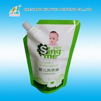 Hot Sale Factory Price Shampoo Packet,Shampoo Bag,Fabric Softner Packaging