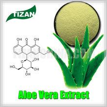 OEM aloe vera softgel capsule/Aloe Vera Extract