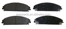 Ceramic Front Brake Pad Set For Dodge Charger Magnum Chrysler 300C D1058 5142558AA 5137666AA 5142559AA 5175208AA
