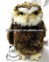 Moonlight Owl Bird Douglas Cuddle Plush Toy Stuffed Animal Realistic Brown