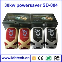 Top selling New price SD004 Single phase 30kw Energy power saver / electricity saving box for home use (AU/EU/US/UK Plug)