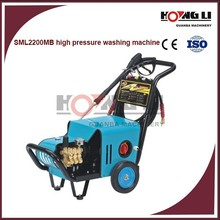 electric high pressure washing machine/high pressure cleaner/high pressure car washer