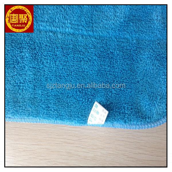 microfiber coral fleen towel 8 .jpg