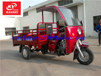 Sales promotion 3 wheel tricycle/3 wheel car for sale/3 wheel trike for cargo and passenger