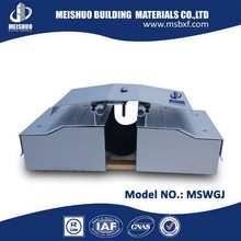 Aluminum roof to roof joint covers for buildings