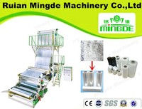 MD-L LDPE wide range plastic Film Blowing Machine Set/agriculture film extruder