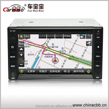 2015 6.2 2 din car GPS dvd navigation with BT/ USB/sd slot rearview funtion