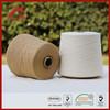 Nm2/26 70% mercerized wool 30% cashmere wool china yarn supplier