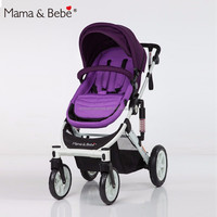 2014 EN 1888 Approved Good Baby Carriage