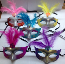 Halloween Holiday Party Hot chicken feather Dance Mask