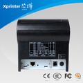 2015 populares USB + impresora térmica WIFI para el sistema de pos