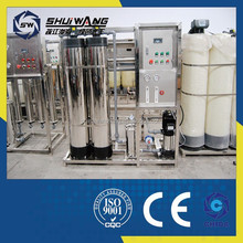 China sale best SDSW series drinking water treatment plant/ro water treatment/ozone generator for well water treatment