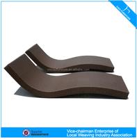 U rattan furniture stackable wholesale lounger (CF764L)