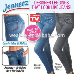 Advanced Germany machines factory directly leggings sports
