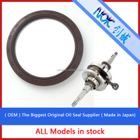 best price hydraulic nok rubber oil seal made in Japan for honda 91212-PJ5-003