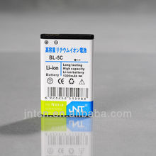 Hot!!!1100mAh mobile phone battery with one year warranty,CE&RoHs approved