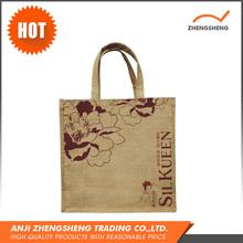 Eco-Friendly Custom Printed Promotional Jute Bags