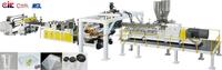 APET / PETG / CPET / PLA PASTIC EXTRUDER MACHINE