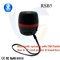 Multifunctional driver bluetooth speaker my vision for wholesales RSB5