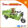 space new passenger electric tricycle with rain tent