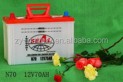 High quality 12V Battery 65AH Dry charged SEAL brand car battery