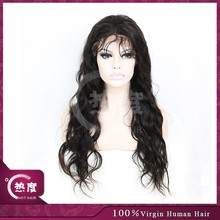 qingdao hot hair the best grade 7a/8a beyonce full lace wig chinese virgin hair full lace wig