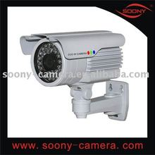 Outdoor CCTV Waterproof camera(SY-IR3140W series)