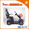 charging type portable mini electric mobility scooter made in China