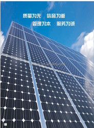 100w high efficiency monocrystalline & Polycrystalline solar panel