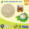 Alibaba China Rice bran oil P.E. powder 98% Natural Ferulic acid
