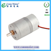 Cheap Supreme Quality 65mm 24v small dc motors