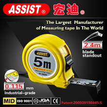 salable in Asia ASSIST brand 3m 5m 5.5m 7.5m 8m 10m printable new abs plastic tape measure