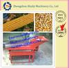 /product-gs/shuliy-corn-huller-corn-hulling-machine-new-model-0086-15838061253-621448489.html
