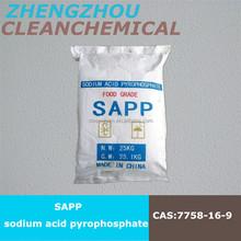 high quality sodium acid pyrophosphate plant price cas:7758-16-9