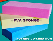 durable PVA cleaning sponge eraser for car colorful 027