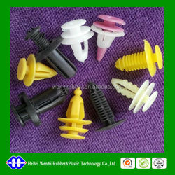 custom produce auto plastic clips made in china