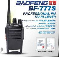 2015 Wireless Long Distance Range Powerful Professional UHF Radio Handy Baofeng 777s Walkie Talkie
