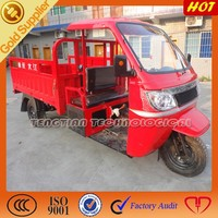 Best New 3 Wheel Motorcycle in 2014/Chinese gasoline three wheel cargo tricycle on sale/hot sell cargo with big box and tent