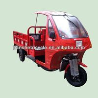 150cc,200cc,250cc,300cc cargo tricycle,three wheel motorcycle