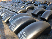 ASME ANSI B16.9 SCH 40 carbon steel elbow / A234WPB seamless pipe elbow / 90 degree elbow and fitting pipe