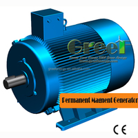 15KW 200RPM Low speed alternator for wind or hydro turbine ,15KW 200RPM Permanent magnet generator for sale