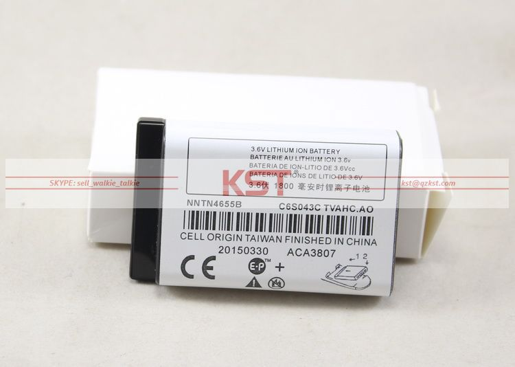 nEO_IMG_MOTOROLA NNTN4655B 1200mAh 1800mAh Li-ion battery (1).jpg