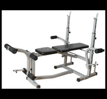 Home Gym Fitness Equipment Foldable Weight Bench