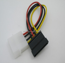 15 Pin SATA Male to 4 Pin Molex Female Power Cable For IDE Hard Drive/CD/DVD