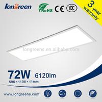 1200x300 hanging bright recessed samsung SMD2385 72W led panel light