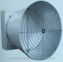 Butterfly type cone fan/cone fan