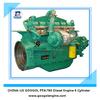 280kW 350KVA 6Cylinder Turbocharged Engine Silent Type