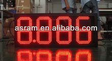 "aliexpress Alibaba Shenzhen Asram LED 10"" 8.889 Waterproof 7segments led gas price sign"