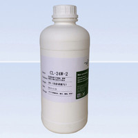 structural fixed silicone sealant